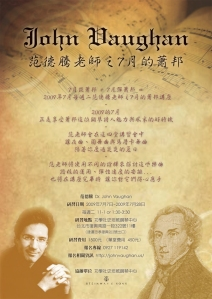 Chopin Lecture Poster