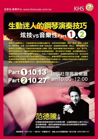10月12樓海報